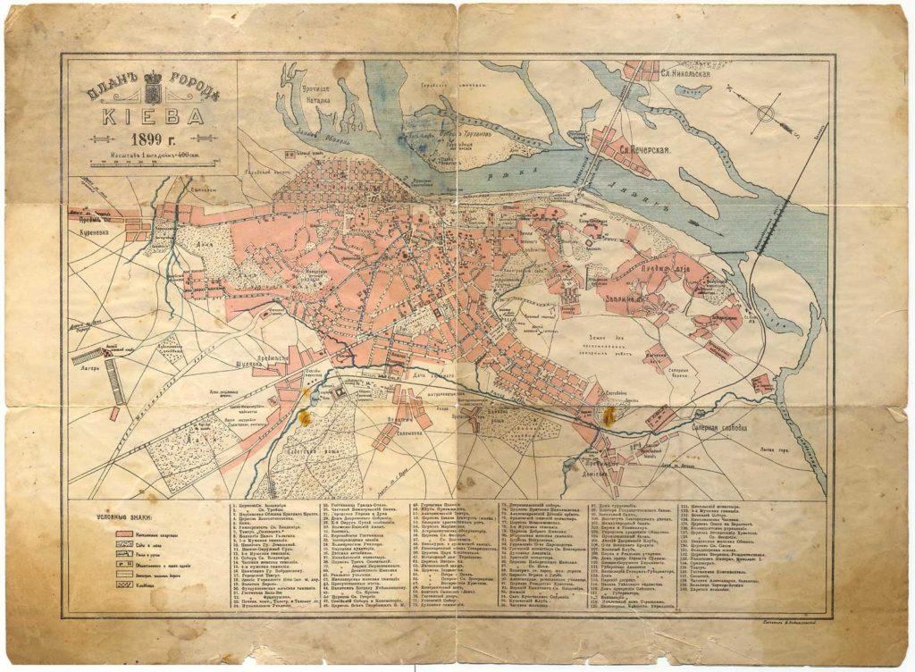 План города Киева 1899 года
