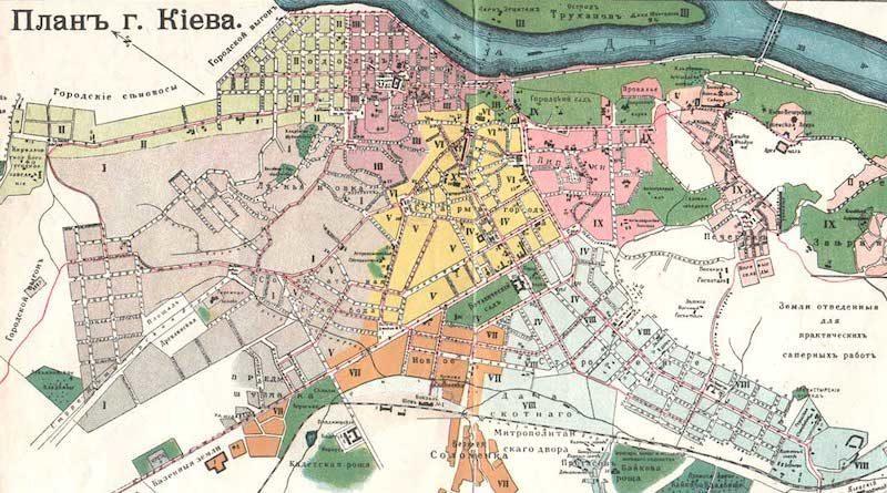 Старинные карты Киева