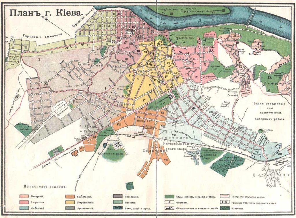 План Києва 1912 року