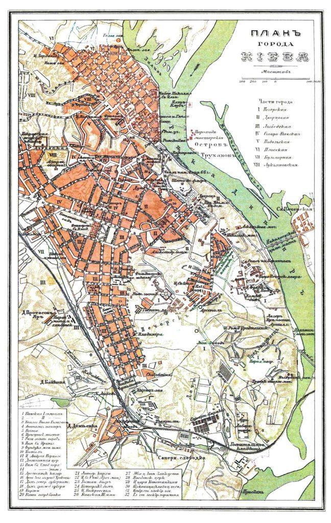 План Киева 1905 года