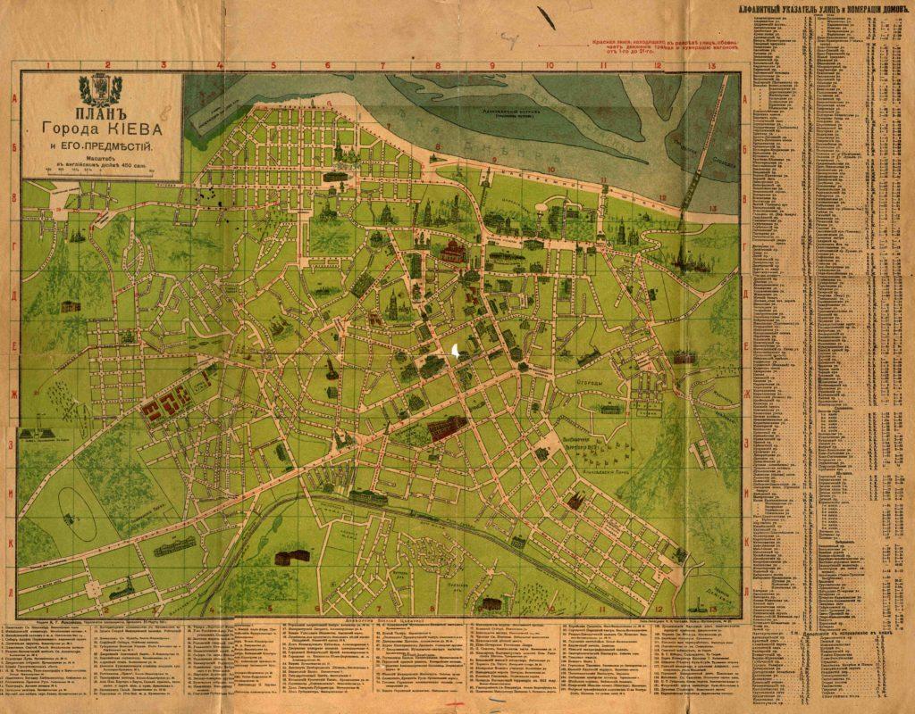 Мапа Києва 1911 року. З алфавітним покажчиком вулиць, нумерацією будинків, зазначенням ліній руху трамваїв, масштаб в англійському дюймі 450 сажнів.