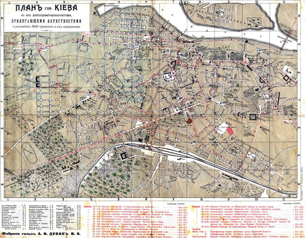 Карта Киева 1913 года с указанием номеров трамваев и их направлений.