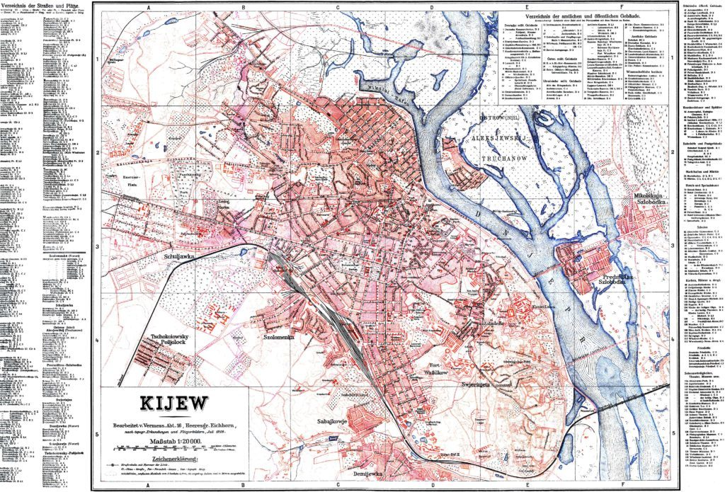 Немецкая карта Киева 1918 года