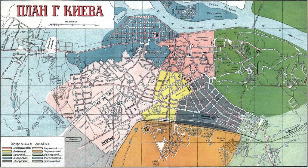 План Киева по районам 1923 года
