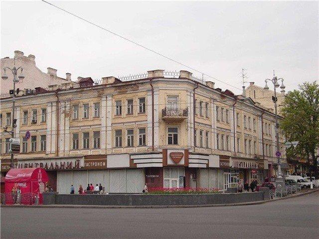 Центральный гастроном Киева
