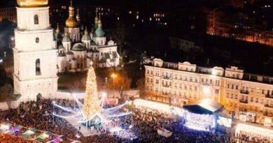 Програма новорічних свят у Києві 2019-2020