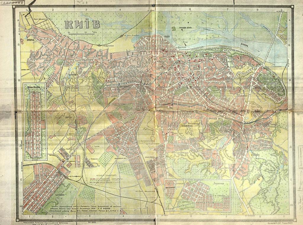 Карта Киева 1947 года