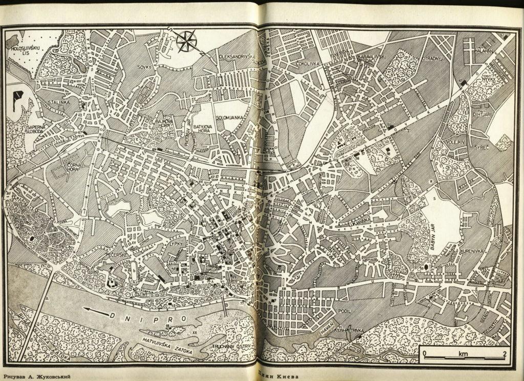 Мапа Києва місяця 1959 року англійською мовою