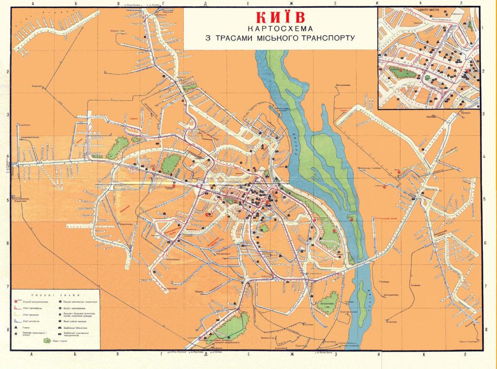 Карта Киева 1966 года