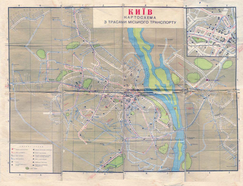 Карта Киева 1967 года