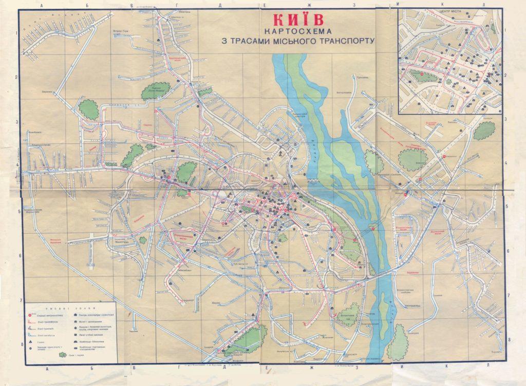 Карта Киева 1969 года