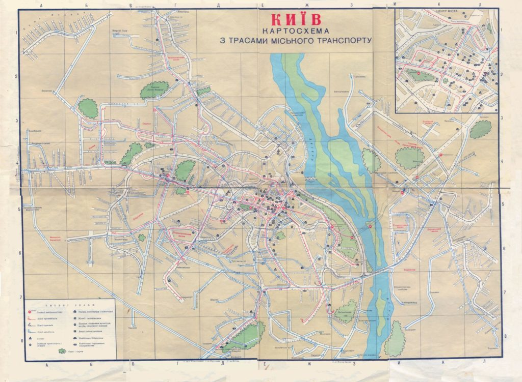 Мапа Києва 1969 року