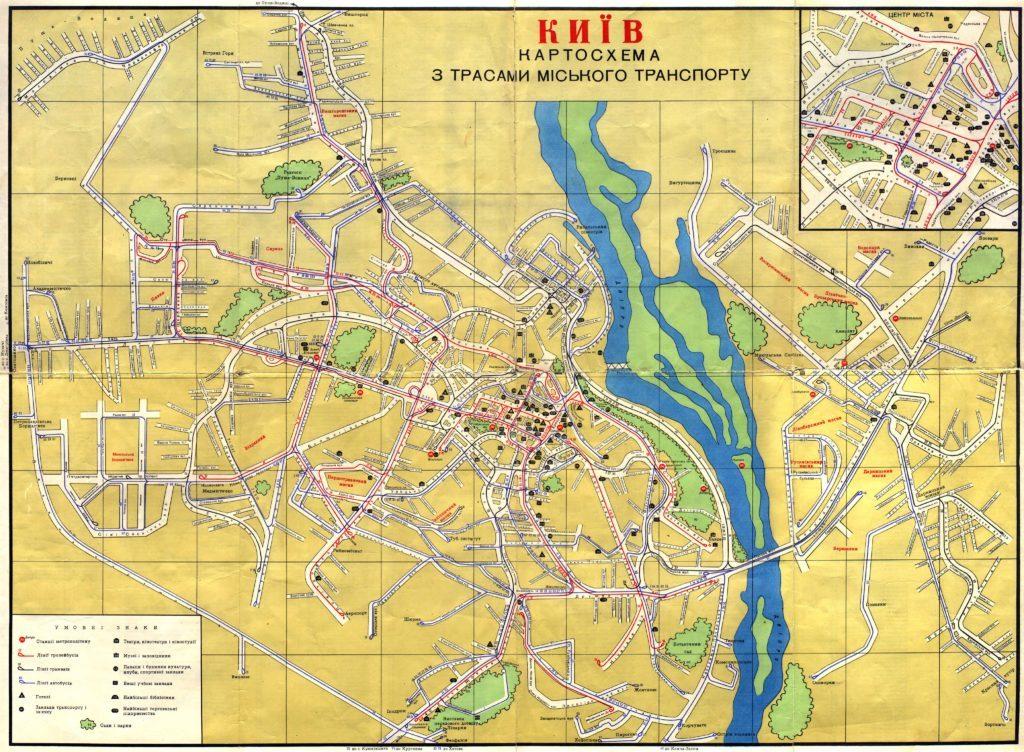 Карта Киева 1970 года