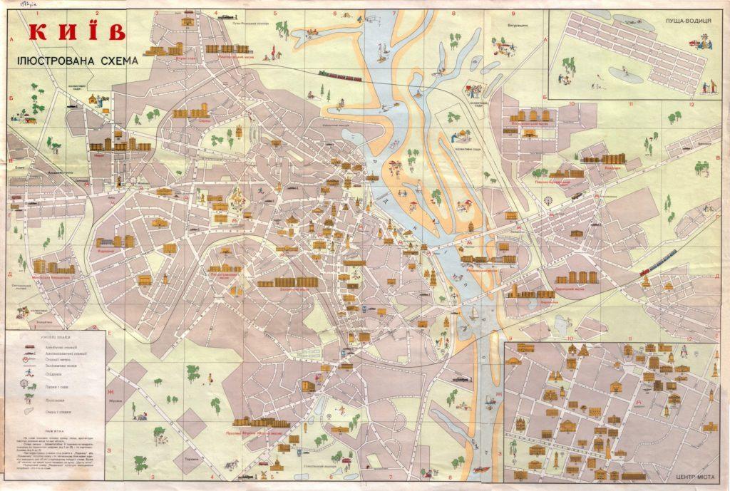 Карта Киева 1972 года