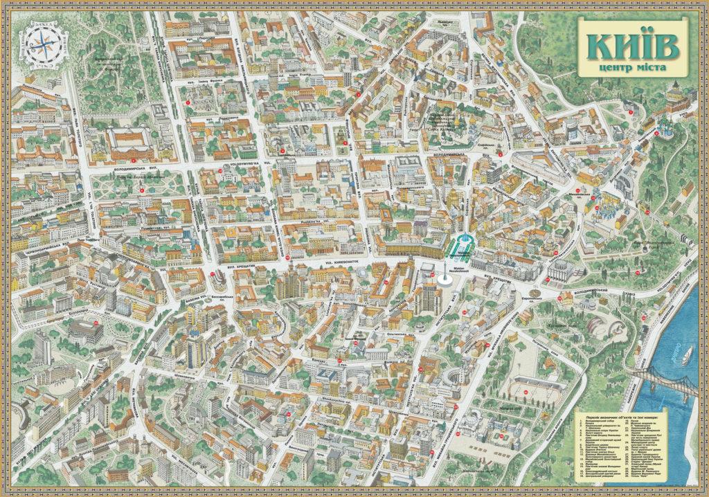 Современная карта центра Киева