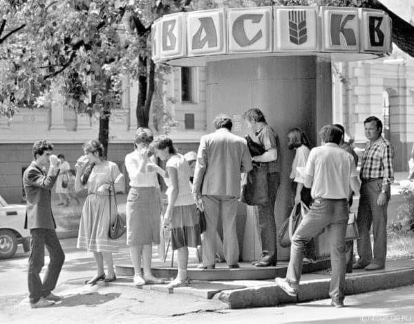 Киевский квас. История