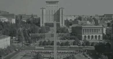 Киев 1968 года. Видео