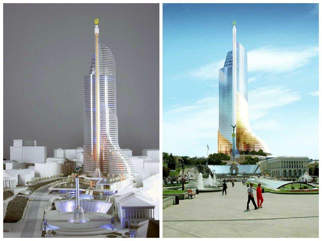 Проект здания-флага, Киев