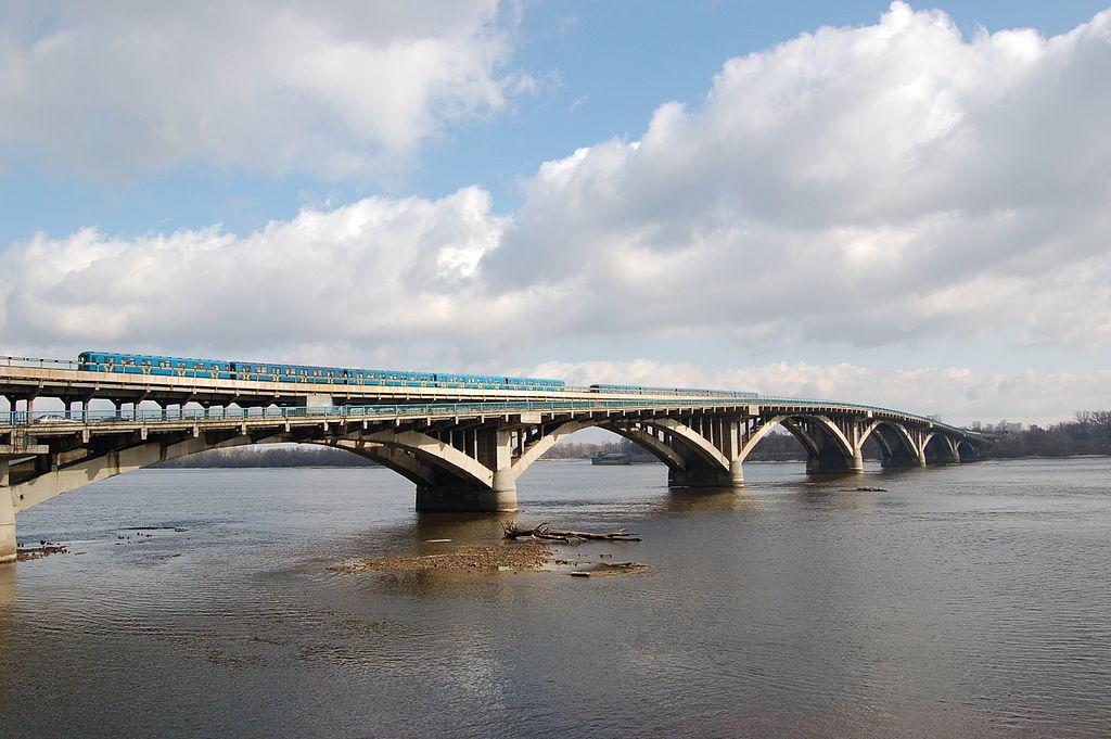 Цепной мост