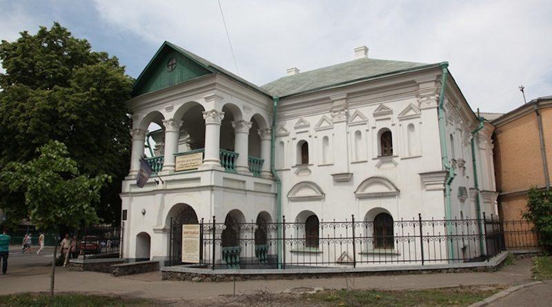 Фальшивая история Киева о Петре I и его доме