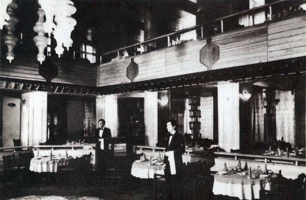 Ресторан «Динамо». Історія