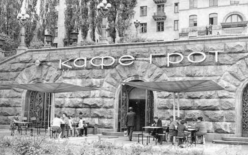 Кафе «Грот». Історія