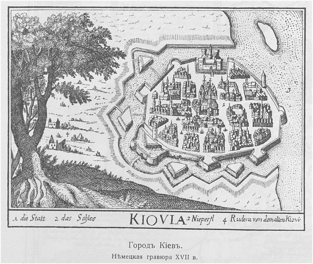 План Старого міста на німецькій гравюрі XVII століття
