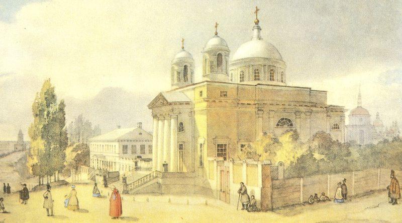 Киев на картинах и рисунках Тараса Шевченко