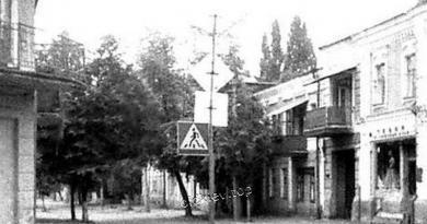 Дом людоеда. Легенды Киева