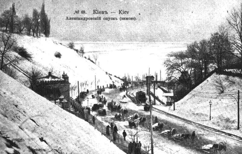 Фотолистівка 1900-х рр. Обоз із льодом на Олександрівському узвозі.
