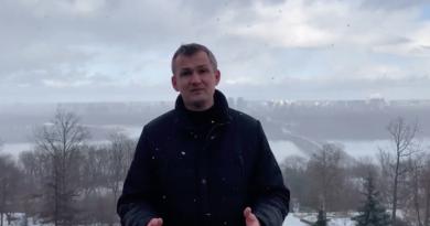Юрій Левченко вирішив балотуватися на міського голову Києва