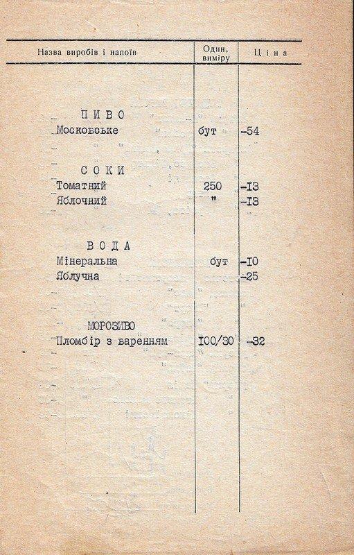 """Ресторан """"Столичный"""""""