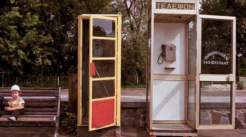 Когда в Киеве зазвонил первый телефон