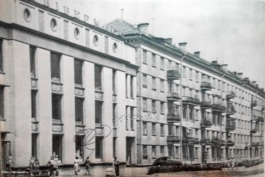 Повітрофлотський проспект. Історія