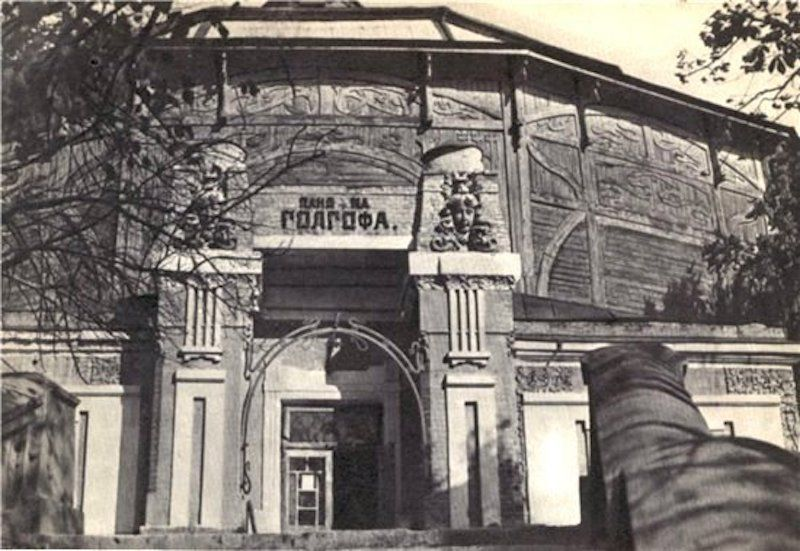 Володимирська гірка. Історія
