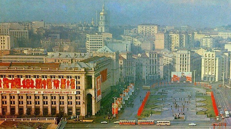 Киев 80-х глазами итальянских туристов.