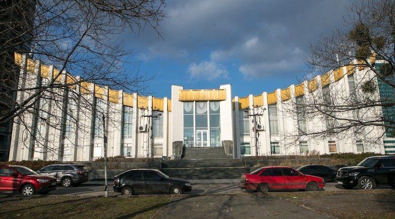 Центральный дворец бракосочетания Киева