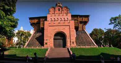 Золотые Ворота - символ нового центра мира! Видеоистория от Александра Алферова