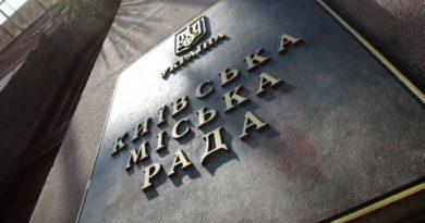 Депутати Київради не підтримали виділення УПЦ МП землі в Дарниці для будівництва церкви