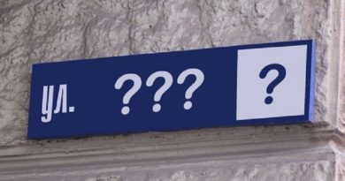 Киянин пропонує ввести мораторій на перейменування вулиць та інших об'єктів міста