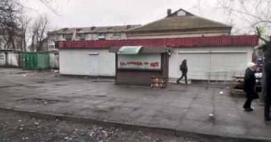 У Дарницькому районі розігнали стихійний ринок