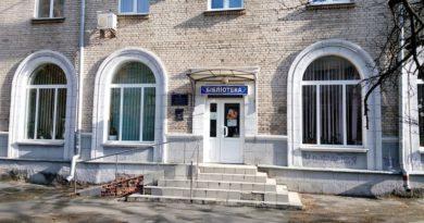 Київрада декомунізувала низку столичних бібліотек