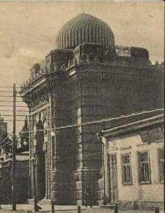 Киевская кенасса. История