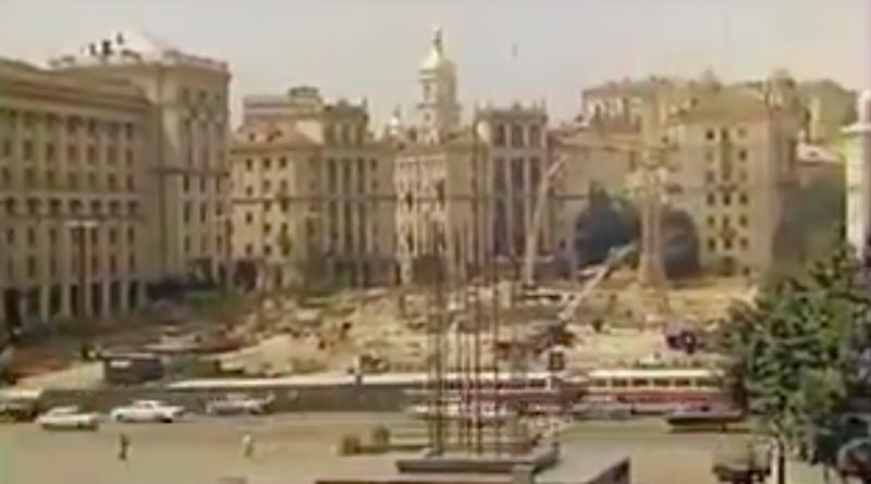Цветная зарисовка Киева начала 80-х