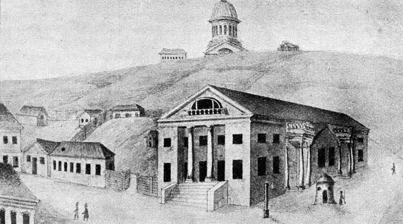 Первый Городской театр. История