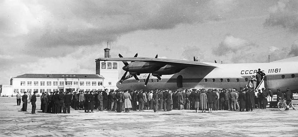 Аеропорт «Київ». Історія