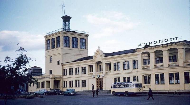 Аэропорт «Киев». История
