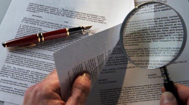 Бухгалтерка Київського університету Драгоманова 7 років привласнювала зарплату неіснуючого працівника