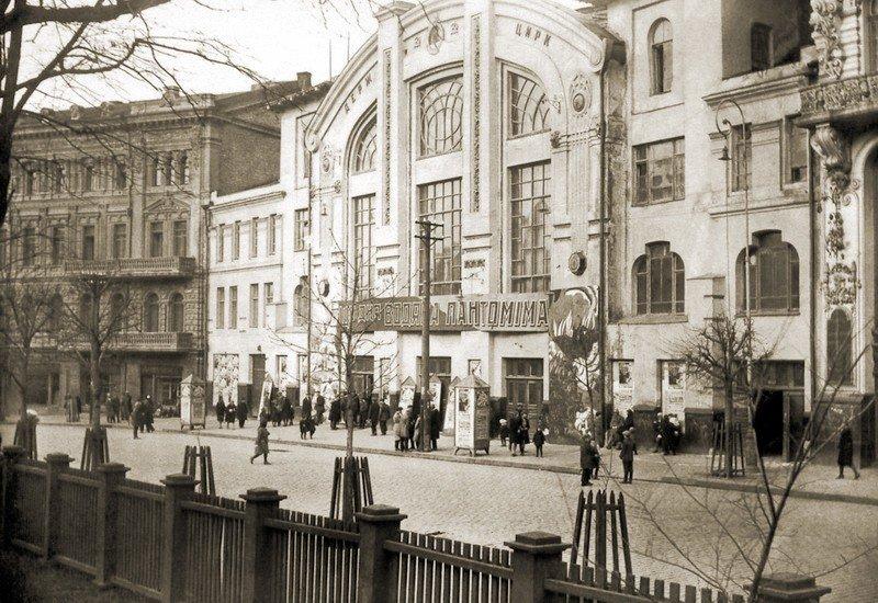 Цирк Петра Крутикова или Гиппо-палас