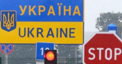 До кінця п'ятниці державний кордон буде закрито - Зеленський